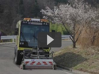 除染作業中の道路洗浄車(高圧洗浄車)