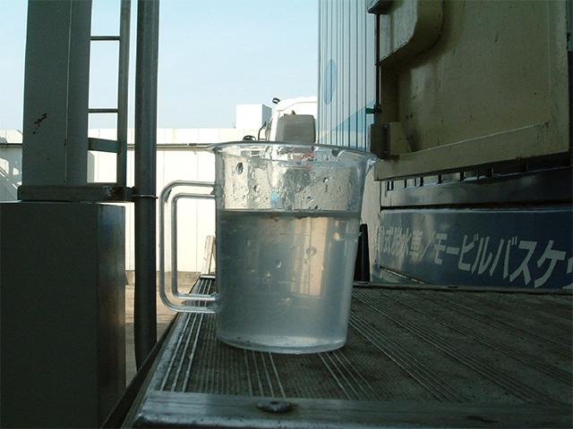 排水ビーカーテスト